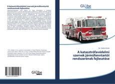 Borítókép a  A katasztrófavédelmi szervek járműfenntartói rendszerének fejlesztése - hoz