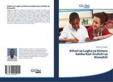 Capa do livro de Athari za Lugha ya Kimeru katika Kazi Andishi za Kiswahili