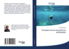 Обложка Teorijske osnove interaktivne pedagogije