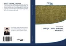 Couverture de Hüseyn Cavid: mühiti və müasirləri