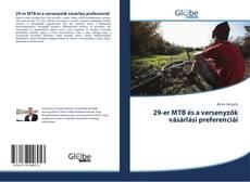 Couverture de 29-er MTB és a versenyzők vásárlási preferenciái