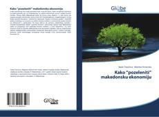 """Обложка Kako """"pozeleniti"""" makedonsku ekonomiju"""