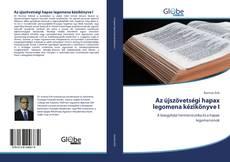 Bookcover of Az újszövetségi hapax legomena kézikönyve I