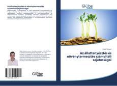 Borítókép a  Az állattenyésztés és növénytermesztés számviteli sajátosságai - hoz