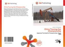China Touring Car Championship的封面