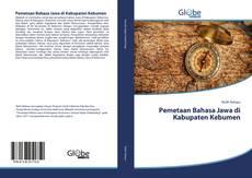 Bookcover of Pemetaan Bahasa Jawa di Kabupaten Kebumen