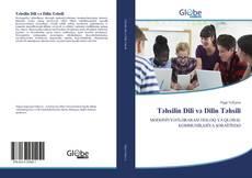Bookcover of Təhsilin Dili və Dilin Təhsili