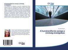 Couverture de A humánerőforrás szerepe a minőség stratégiában