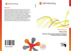 Bookcover of Hryvnia