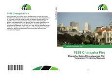 1938 Changsha Fire的封面