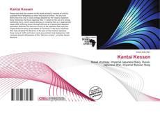 Kantai Kessen的封面