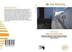 Bookcover of Metemma (Woreda)