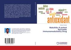 Bookcover of Makshika A potent Ayurvedic Immunomodulatory Drug