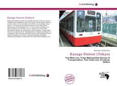 Обложка Kasuga Station (Tokyo)