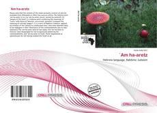 Bookcover of `Am ha-aretz