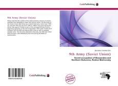 9th Army (Soviet Union)的封面