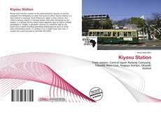Обложка Kiyosu Station