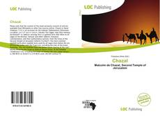 Обложка Chazal