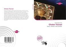 Bookcover of Cholov Yisroel