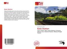 Bookcover of Kato Station