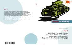 Обложка BT-7