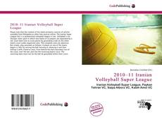 Обложка 2010–11 Iranian Volleyball Super League
