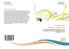 Bookcover of Dmitry Grigorieff