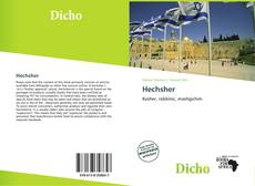 Bookcover of Hechsher