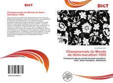 Championnats du Monde de Semi-marathon 1995的封面