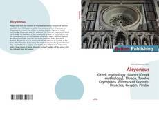 Обложка Alcyoneus