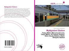 Copertina di Myōgadani Station