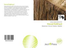 Bookcover of Kavod HaBriyot
