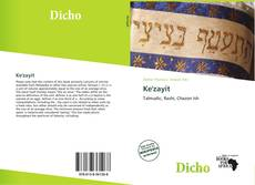 Bookcover of Ke'zayit