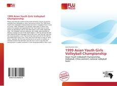 Capa do livro de 1999 Asian Youth Girls Volleyball Championship