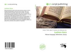 Bookcover of Lashon Hara