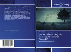 """Bookcover of Auseinandersetzung mit dem sog. """"Geistheiler Sananda"""""""