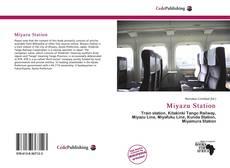 Miyazu Station的封面