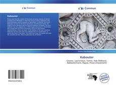 Kabouter的封面