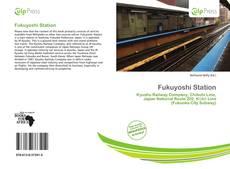 Buchcover von Fukuyoshi Station