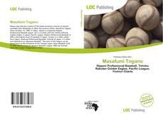 Bookcover of Masafumi Togano