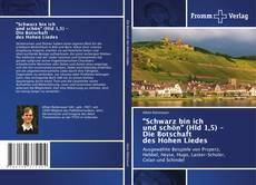 """Capa do livro de """"Schwarz bin ich und schön"""" (Hld 1,5) - Die Botschaft des Hohen Liedes"""