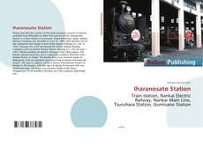 Bookcover of Iharanosato Station