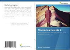 Bookcover of Wuthering Heights-2