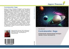 Bookcover of Contrabandist. Saga