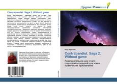 Capa do livro de Contrabandist. Saga 2. Without game