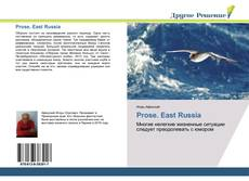 Bookcover of Prose. East Russia