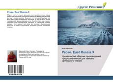 Bookcover of Prose. East Russia 3