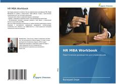 HR MBA Workbook kitap kapağı