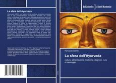 Copertina di La sfera dell'Ayurveda