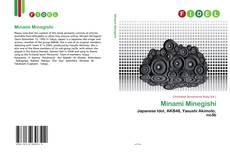 Обложка Minami Minegishi